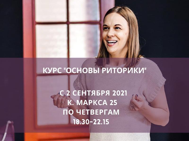 reklama2021-4
